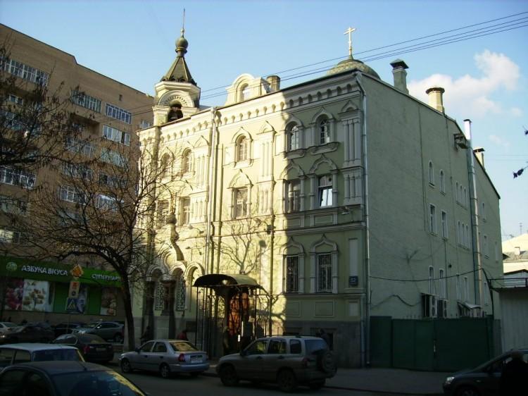 Церковь Сергия  и  Германа  Валаамских, РњРѕСЃРєРІР°