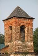 Егорьевское. Казанской иконы Божией Матери, церковь