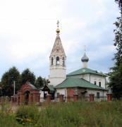 Ярославль. Софии, Премудрости Божией в Савине, церковь