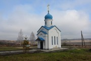 Храм-часовня Сергия Радонежского - Талызино - Урицкий район - Орловская область