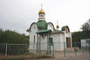 Часовня Иоанна Воина - Астрахань - Астрахань, город - Астраханская область