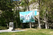 Церковь Димитрия Солунского - Инкерман - Балаклавский район - г. Севастополь