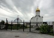 Монастырь Новомучеников и исповедников Церкви Русской - Новосибирск - Новосибирск, город - Новосибирская область