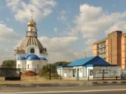 Церковь Илии Пророка в Северном Бутове (временная) - Москва - Юго-Западный административный округ (ЮЗАО) - г. Москва
