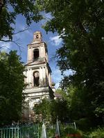 Церковь Троицы Живоначальной - Красное - Некоузский район - Ярославская область
