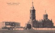 Курган. Александра Невского, собор