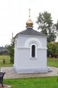 Часовня Животворящего Креста Господня - Юхнов - Юхновский район - Калужская область