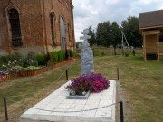 Церковь Александра Невского - Малое Скуратово - Чернский район - Тульская область