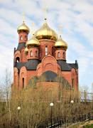 Церковь Сошествия Святого Духа - Нефтеюганск - Нефтеюганский район и г. Нефтеюганск - Ханты-Мансийский автономный округ