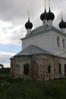 Церковь Илии Пророка - Васильково - Ростовский район - Ярославская область
