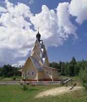 Церковь Илии Пророка - Никиткино - Белозерский район - Вологодская область