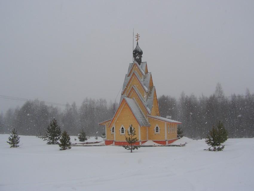 Вологодская область, Белозерский район, Никиткино. Церковь Илии Пророка, фотография. общий вид в ландшафте