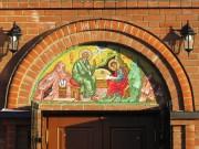 Пирогово. Спаса Преображения, церковь