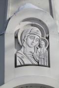 Часовня Казанской иконы Божией Матери - Ярославль - Ярославль, город - Ярославская область