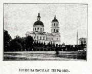 Церковь Николая Чудотворца - Елабуга - Елабужский район - Республика Татарстан
