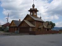 Церковь Николая и Александры, царственных страстотерпцев - Тургояк - Миасс, город - Челябинская область