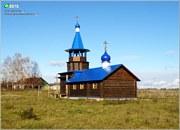 Церковь Казанской иконы Божией Матери - Ратислово - Юрьев-Польский район - Владимирская область