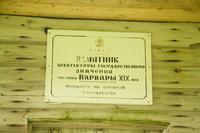 Часовня Варвары великомученицы - Коккойла - Пряжинский район - Республика Карелия