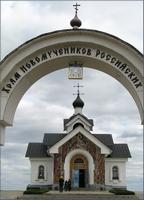 Церковь Новомучеников и исповедников Церкви Русской на Полынковском кладбище - Тамбов - Тамбов, город - Тамбовская область