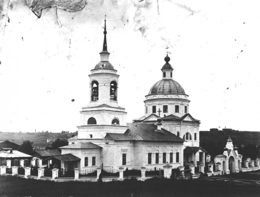 Церковь Вознесения Господня, Ыб