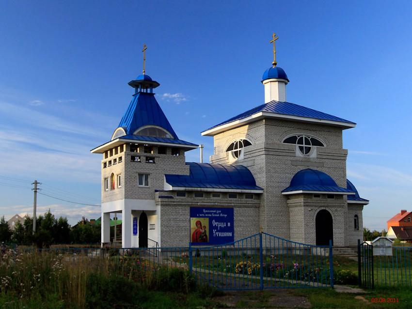 Тверская область, Калининский район, Эммаус. Церковь иконы Божией Матери