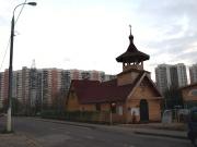 Москворечье-Сабурово. Фомы апостола на Кантемировской, церковь