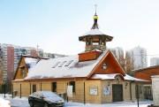 Церковь Фомы апостола на Кантемировской - Москворечье-Сабурово - Южный административный округ (ЮАО) - г. Москва
