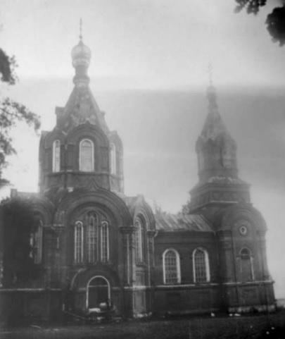 Московская область, Чеховский городской округ, Чехов. Церковь Николая Чудотворца, фотография. архивные фотографии