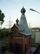 Часовня Боголюбской иконы Божией Матери - Иваново - Иваново, город - Ивановская область