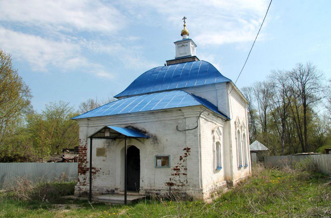 Церковь Вознесения Господня, Баловнево