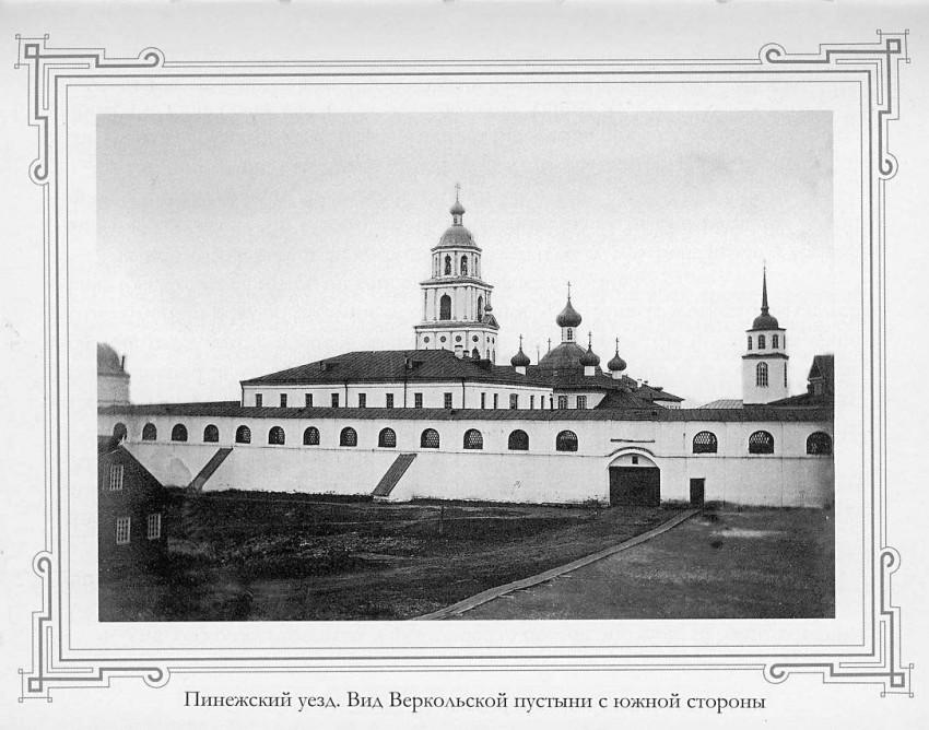 Артемиев Веркольский монастырь, Веркола (Новый Путь)