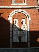 Часовня Кирилла и Мефодия - Краснодар - Краснодар, город - Краснодарский край