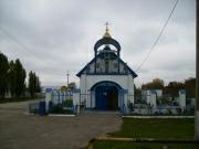 Церковь Спаса Преображения - Южный - Краснодар, город - Краснодарский край