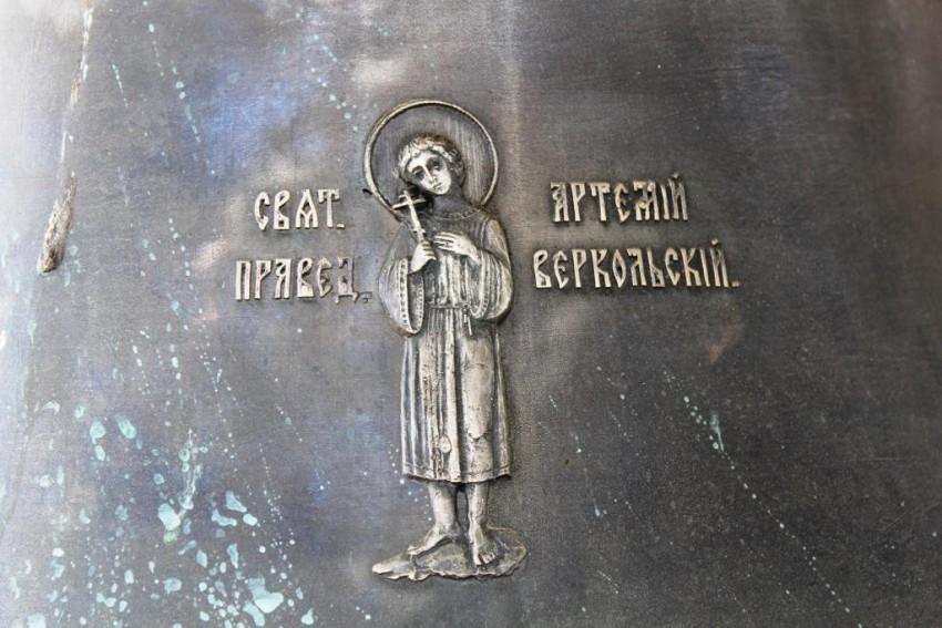 Артемиев Веркольский монастырь. Церковь Артемия Веркольского, Веркола (Новый Путь)