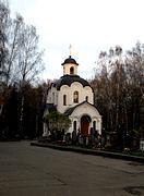 Царицыно. Успения  Пресвятой  Богородицы  на  Котляковском  кладбище, церковь