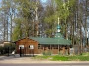 Неизвестная часовня - Деулино - Сергиево-Посадский городской округ - Московская область