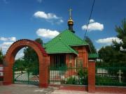 Церковь Благовещения Пресвятой Богородицы - Матвеевское - Подольский городской округ - Московская область