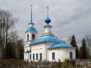 Церковь Петра и Павла - Солигалич - Солигаличский район - Костромская область