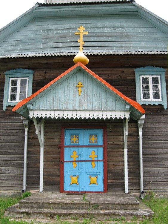 Неизвестная старообрядческая моленная, Криваны (Калупской волости)