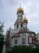 Церковь Луки (Войно-Ясенецкого) при Государственной медицинской академии - Чита - Чита, город - Забайкальский край