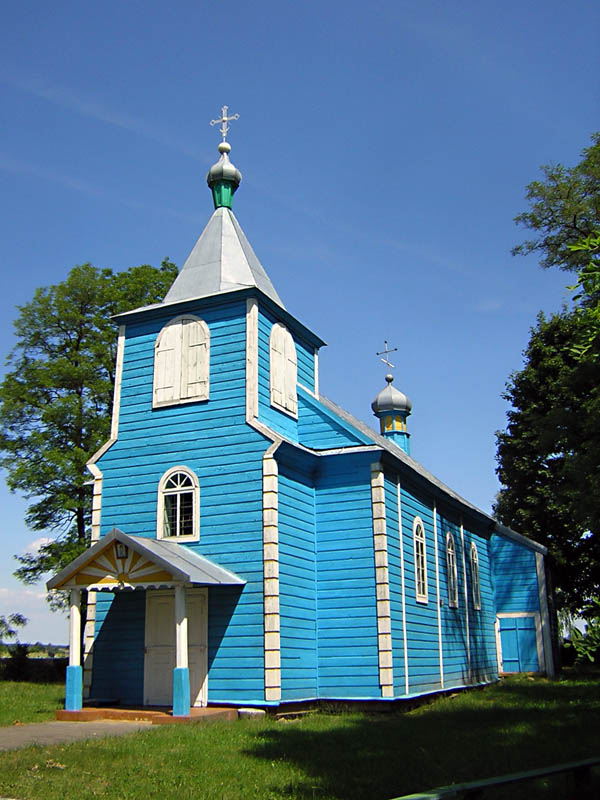 Церковь Георгия Победоносца, Альба