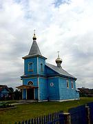 Церковь Николая Чудотворца - Юратишки - Ивьевский район - Беларусь, Гродненская область