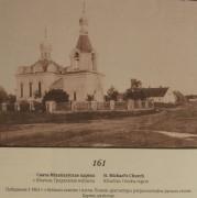 Церковь Михаила Архангела - Щучин - Щучинский район - Беларусь, Гродненская область
