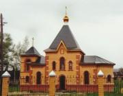 Церковь Иоанна Лествичника - Куровское - Орехово-Зуевский городской округ - Московская область