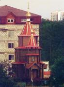 Церковь Михаила Архангела в Екатериновке - Москва - Западный административный округ (ЗАО) - г. Москва