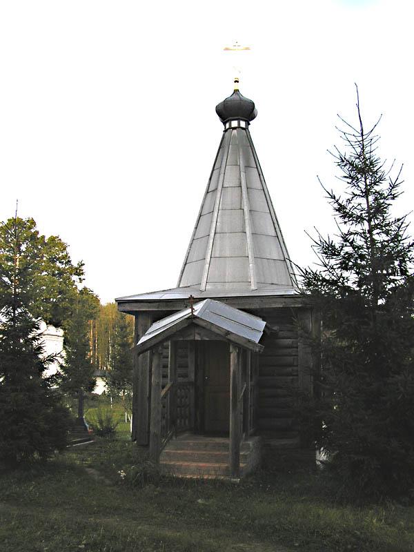 Троицкий Герасимо-Болдинский мужской монастырь. Часовня, Болдино