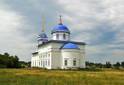 Сухая Берёзовка.