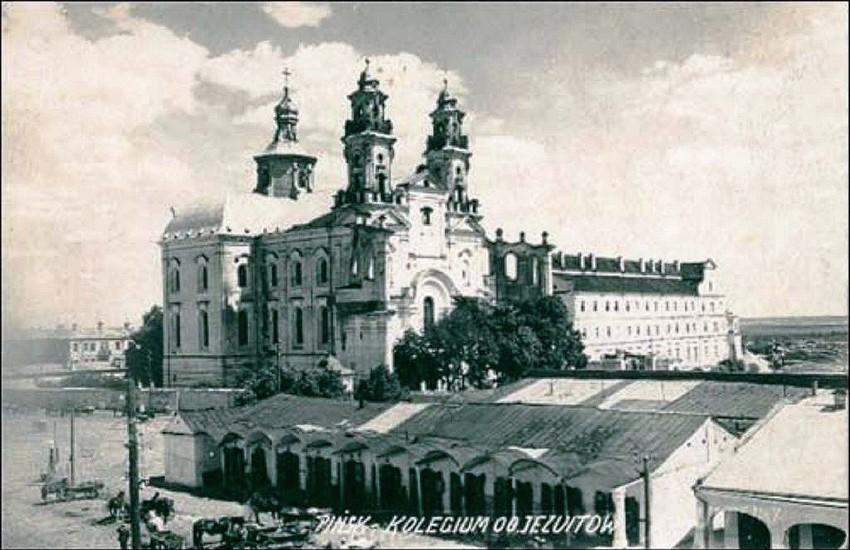 Богоявленский Братский монастырь, Пинск