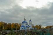 Мичуринск.