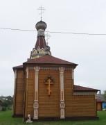 Церковь Воздвижения Креста Господня - Осиповичи - Осиповичский район - Беларусь, Могилёвская область